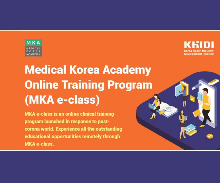 """""""Tibbi Koreya Akademiyası"""" adlı onlayn klinik təlim proqramı keçiriləcək"""